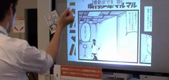 manga-generator-destaque