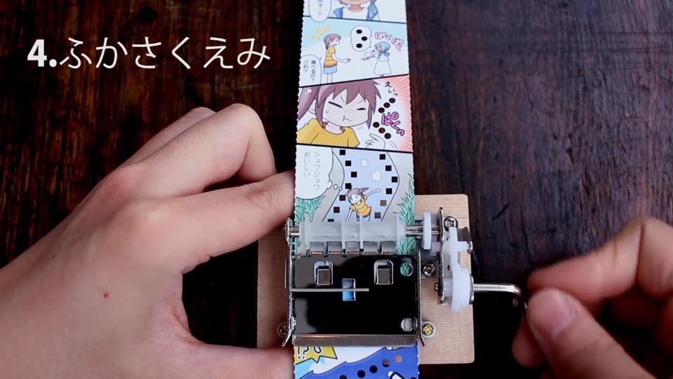 manga-musicbox-dstq