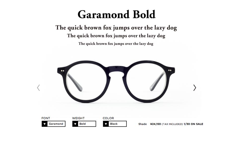 Óculos inspirados em tipografia