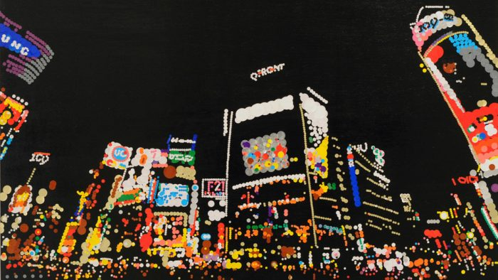 Ohmura-Tokyo-dstq