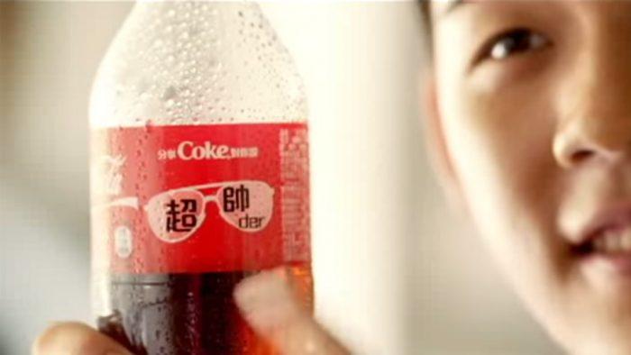 share-a-coke-taiwan