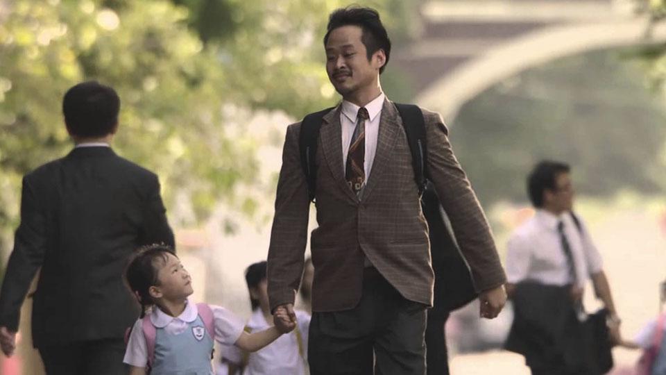 metlife-father-daughter
