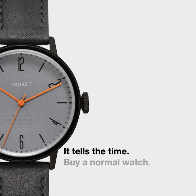 dezeen-watch