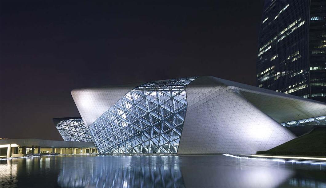Guangzhou Opera House, localizada na província de Guangzhou, na China.