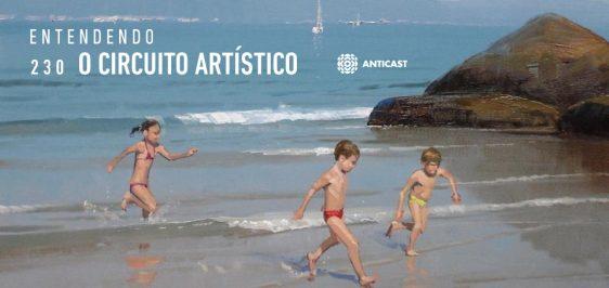 AntiCast_230