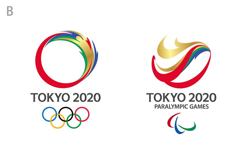 logo-toquio-proposta2