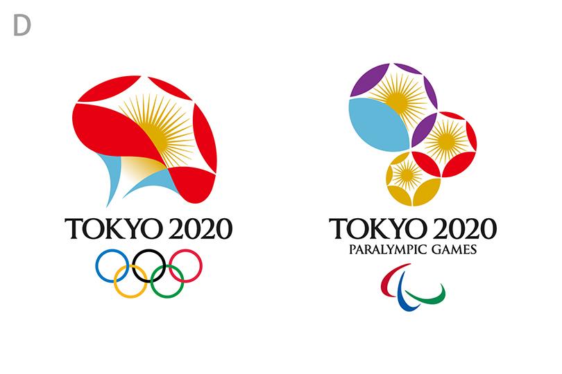 logo-toquio-proposta4