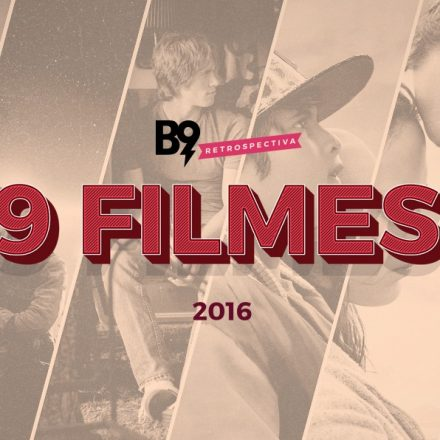 2016 Filmes