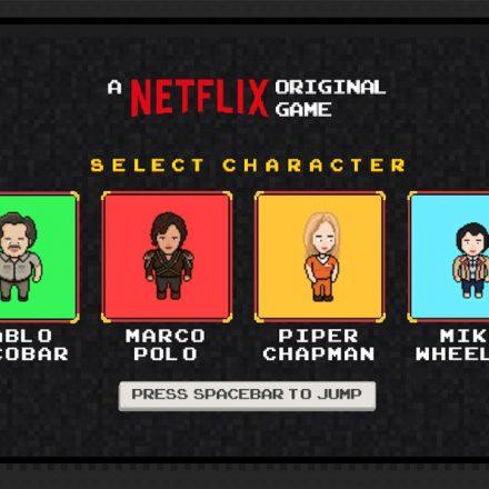 Netflix 8bit
