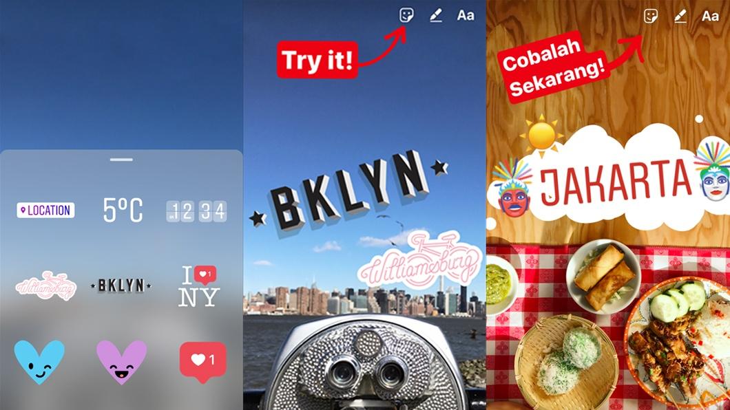 Instagram adiciona adesivos geolocalizados nas stories inspirados instagram adiciona adesivos geolocalizados nas stories inspirados no snapchat ccuart Image collections