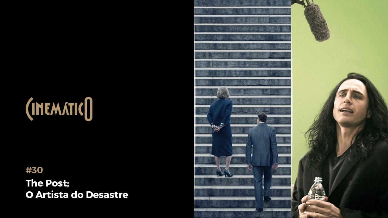 Cinematico 30