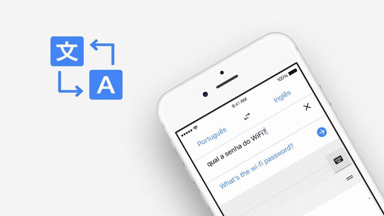 Google translate melhora sua verso offline com tecnologia de google translate melhora sua verso offline com tecnologia de inteligncia artificial stopboris Choice Image