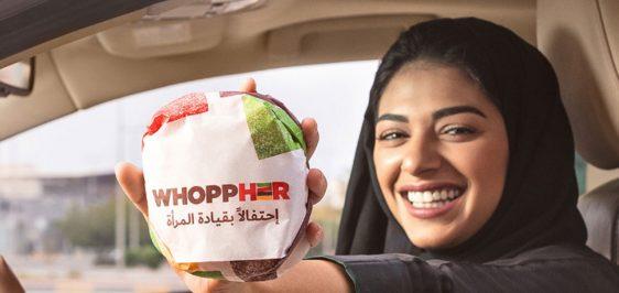 whoppher-arabisaudita-bk-b9