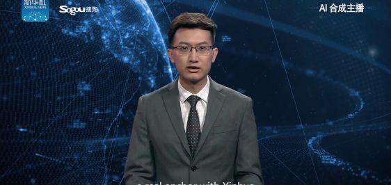 China-incora-inteligienci-artificil