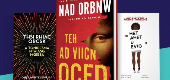 livros-capas-analfabetismo-ny