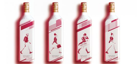johnnie-wlaker-Red-is-The-New-Bottle