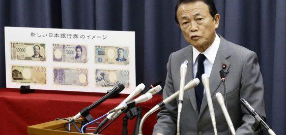 n-banknotes-b-20190410