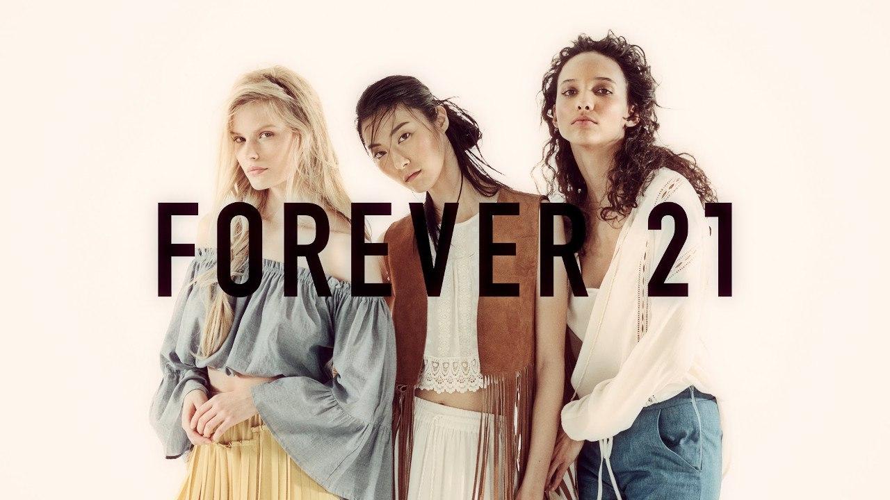forever21-dieta