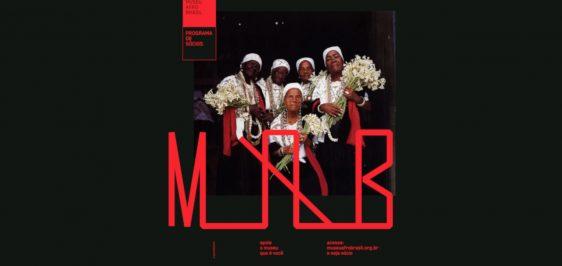 mab-museu-afro-brasil