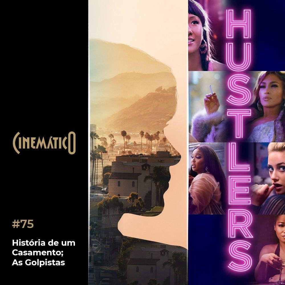 Cinematico-square-75