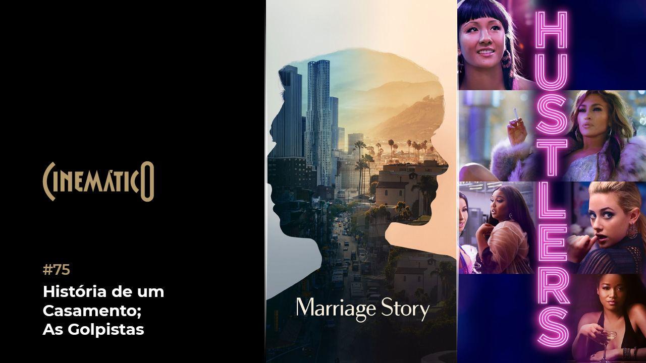 Cinemático – História de um Casamento; As Golpistas