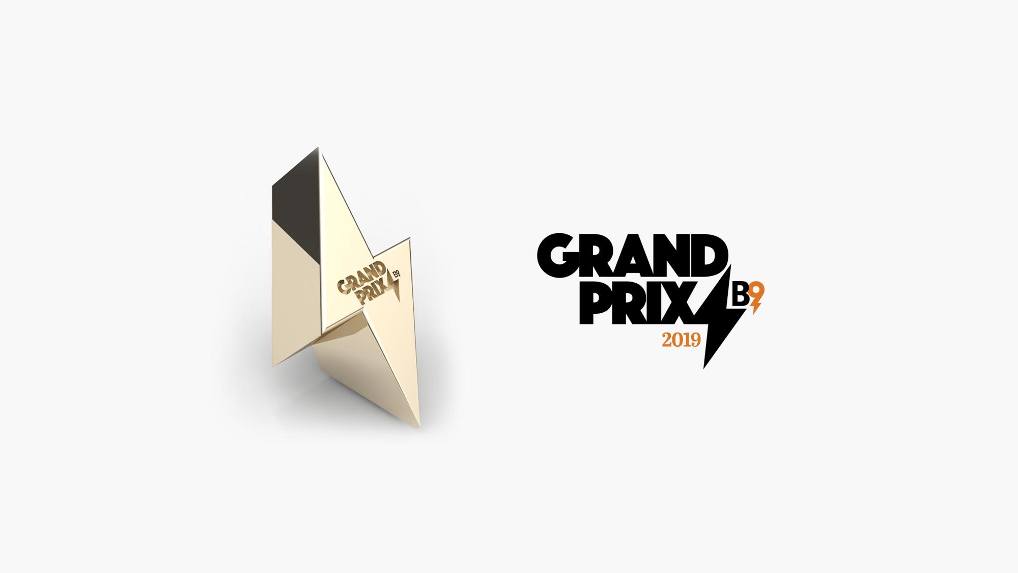 B9 Grand Prix 2019