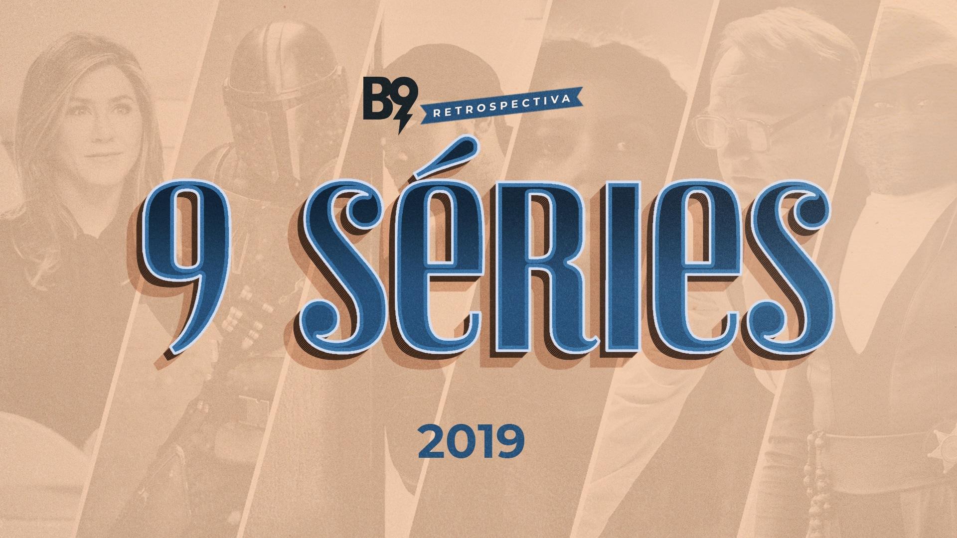 series-2019