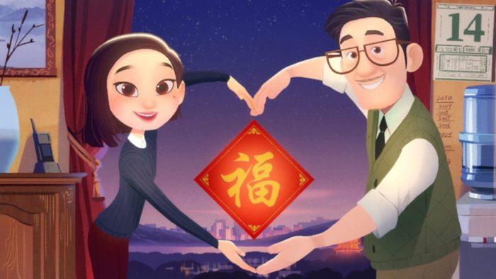 Airbnb lança curta para celebrar o Ano Novo Chinês