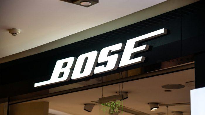 Para investir na venda online, Bose fechará lojas nos EUA e na Europa