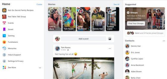facebook-nova-interface