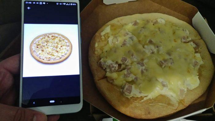 pizzafeiab9