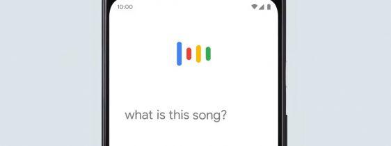googlehum