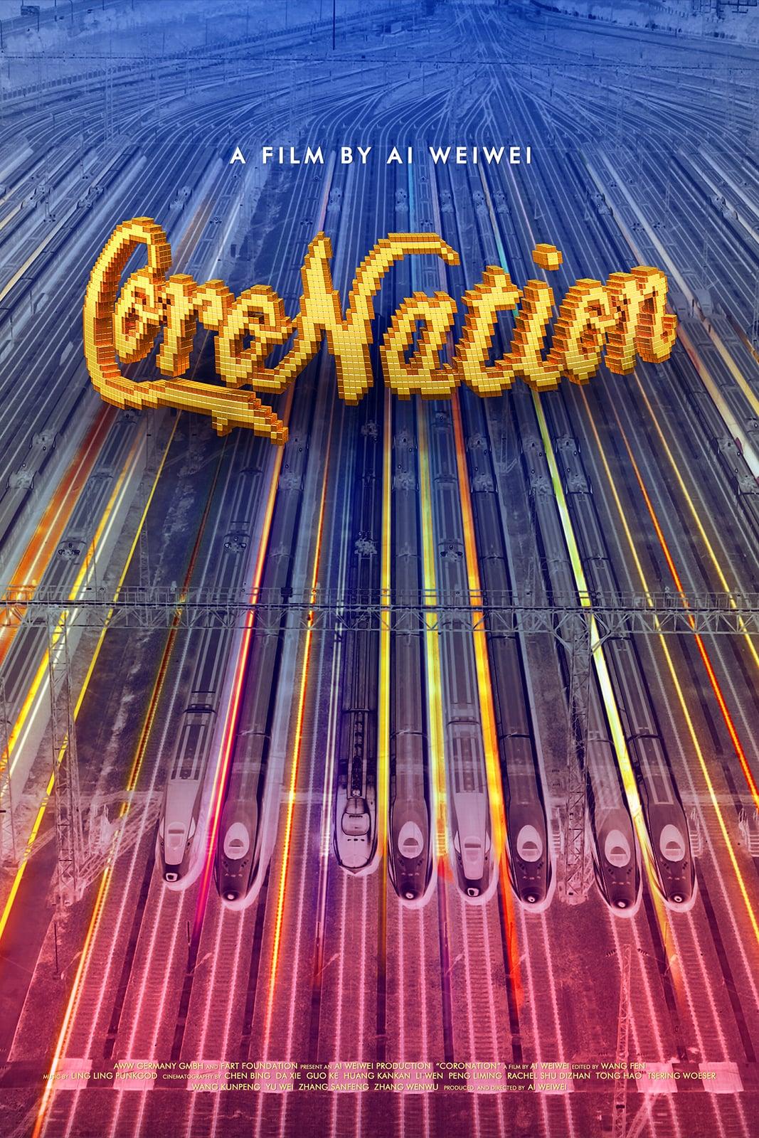 coronation-ai-weiwei-filme-critica-mostra-sp-poster