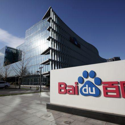 Company and Bank images After China Leadership Shift