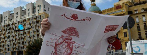 jornal-libano-sangue