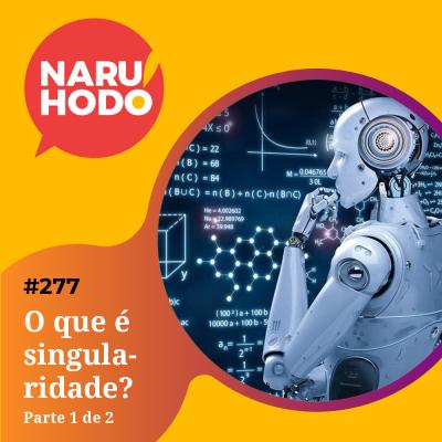 Capa - O que é singularidade? - Parte 1 de 2