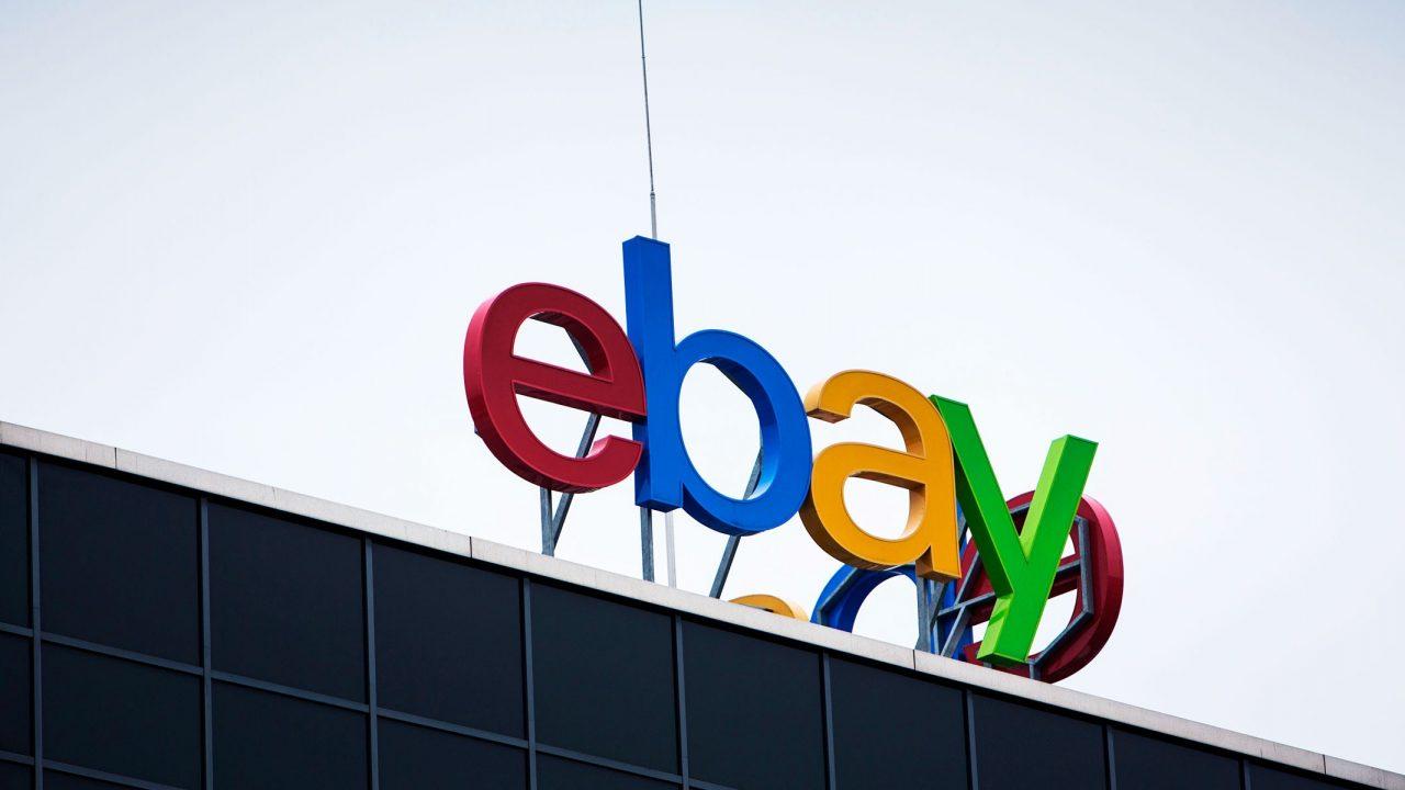 Sec_ebay_h_00000219845304