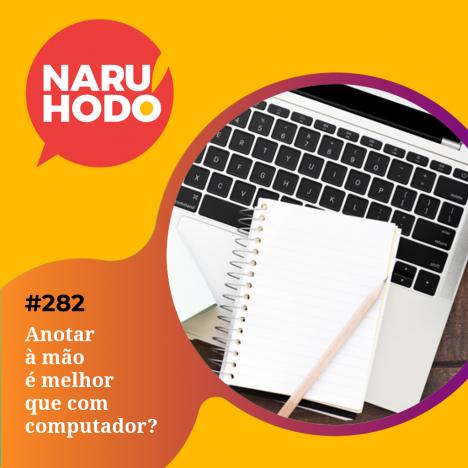 Capa - Anotar à mão é melhor que com computador?
