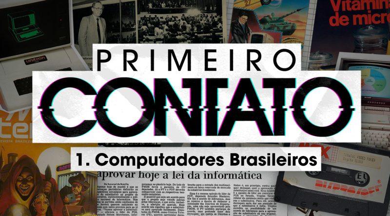 Computadores brasileiros